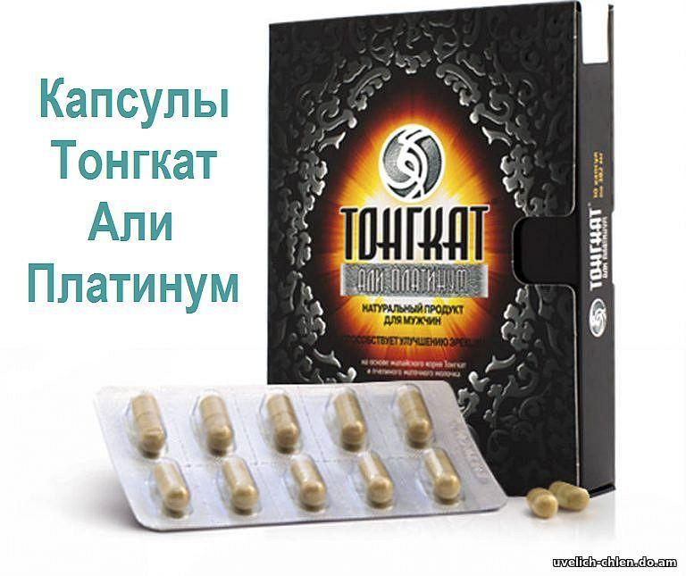 Купить в москве препараты для повышения потенции